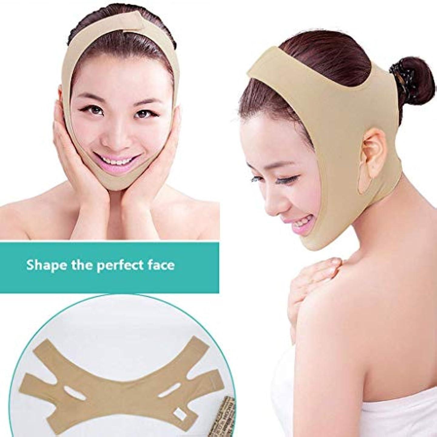 滑り台称賛過度にHUYYA 女性の顔を持ち上げるベルト、しわ防止包帯 Vライン頬 二重あごの減量顔,L