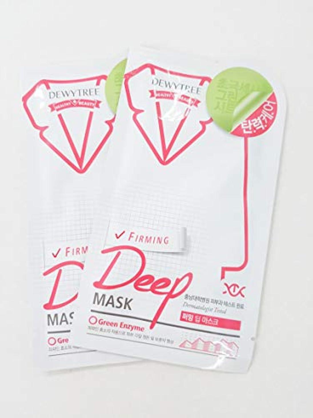 お母さんひらめき怪しい(デューイトゥリー) DEWYTREE ファーミングディープマスク 20枚 Firming Deep Mask 韓国マスクパック (並行輸入品)