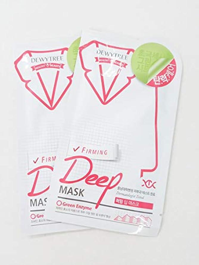 氏評価衰える(デューイトゥリー) DEWYTREE ファーミングディープマスク 20枚 Firming Deep Mask 韓国マスクパック (並行輸入品)