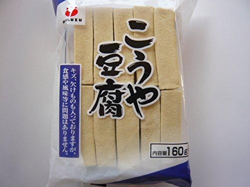みすず お徳用こうや豆腐 15入 まとめ買い