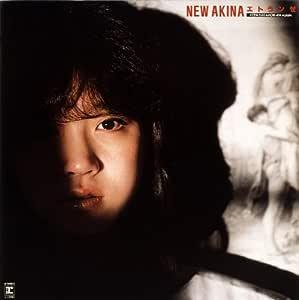 NEW AKINA エトランゼ AKINA NAKAMORI 4TH ALBUM(紙ジャケット&SACD/CDハイブリッド仕様)