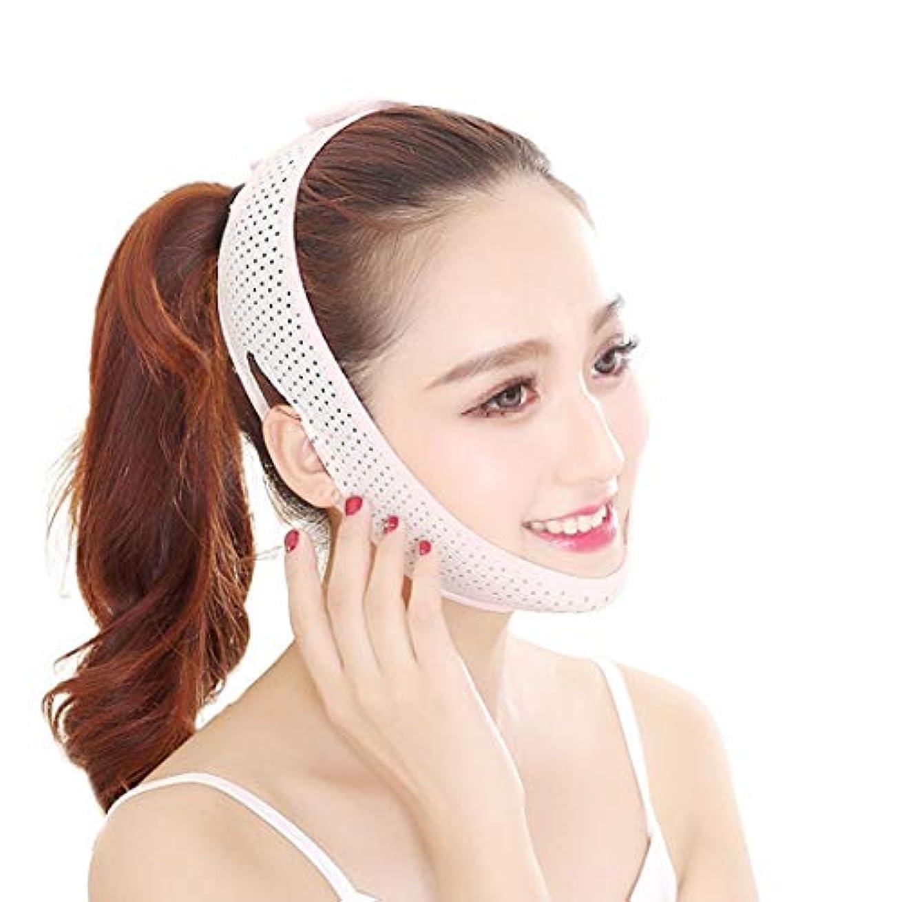 ドループパイプバイアスZWBD フェイスマスク, 表面持ち上がる包帯は顔の二重あごの心配の美のウエスト、Vの表面ライン包帯を減らします