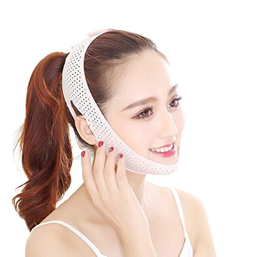 再発するジャム作るZWBD フェイスマスク, 表面持ち上がる包帯は顔の二重あごの心配の美のウエスト、Vの表面ライン包帯を減らします