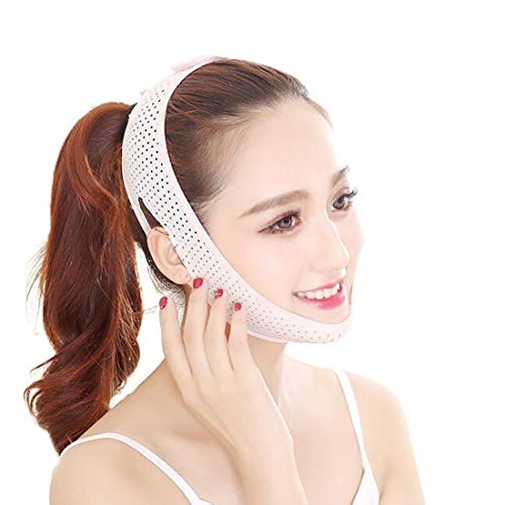 レジデンススキャンダラスジャーナルZWBD フェイスマスク, 表面持ち上がる包帯は顔の二重あごの心配の美のウエスト、Vの表面ライン包帯を減らします