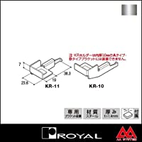 e-kanamono ロイヤル セフティホルダー KRホルダー KR-10 クローム