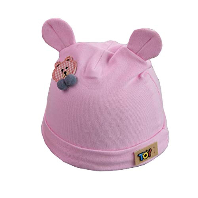 赤ちゃんニット帽子、猫耳キャップ赤ちゃんイヤーマフ ニット キャップ子暖かい帽子赤ちゃんウール キャップ水玉キャップ/キッズ (0-6 ヶ月),Pink