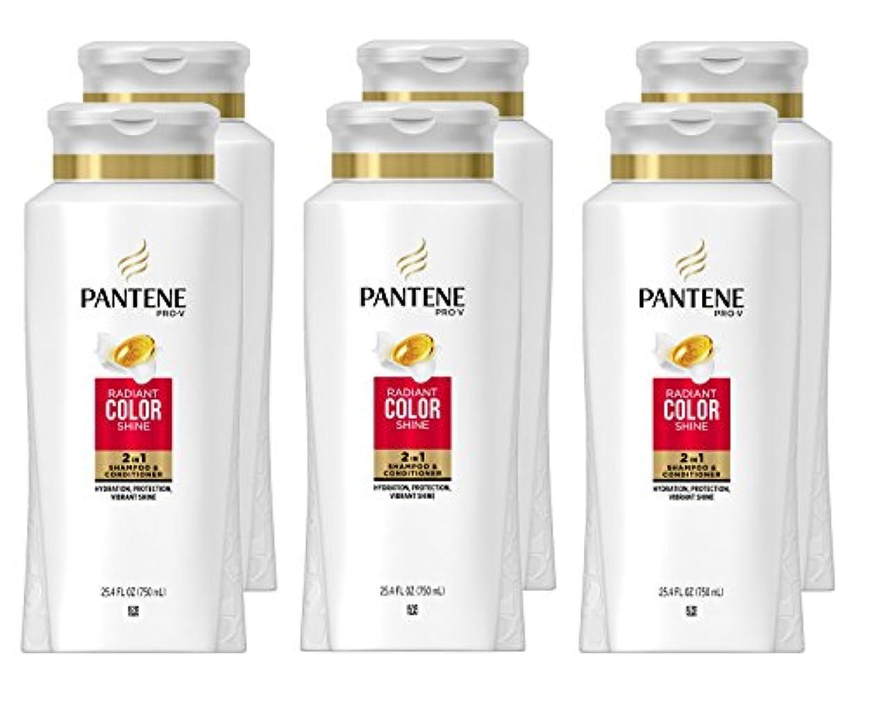 め言葉主張するピッチPantene プロVラディアン色1シャンプー&コンディショナー、25.4液量オンスで磨き2(6パック)(梱包異なる場合があります)
