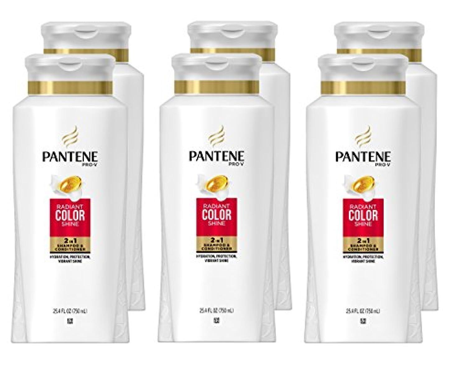 テニス敬意起きろPantene プロVラディアン色1シャンプー&コンディショナー、25.4液量オンスで磨き2(6パック)(梱包異なる場合があります)