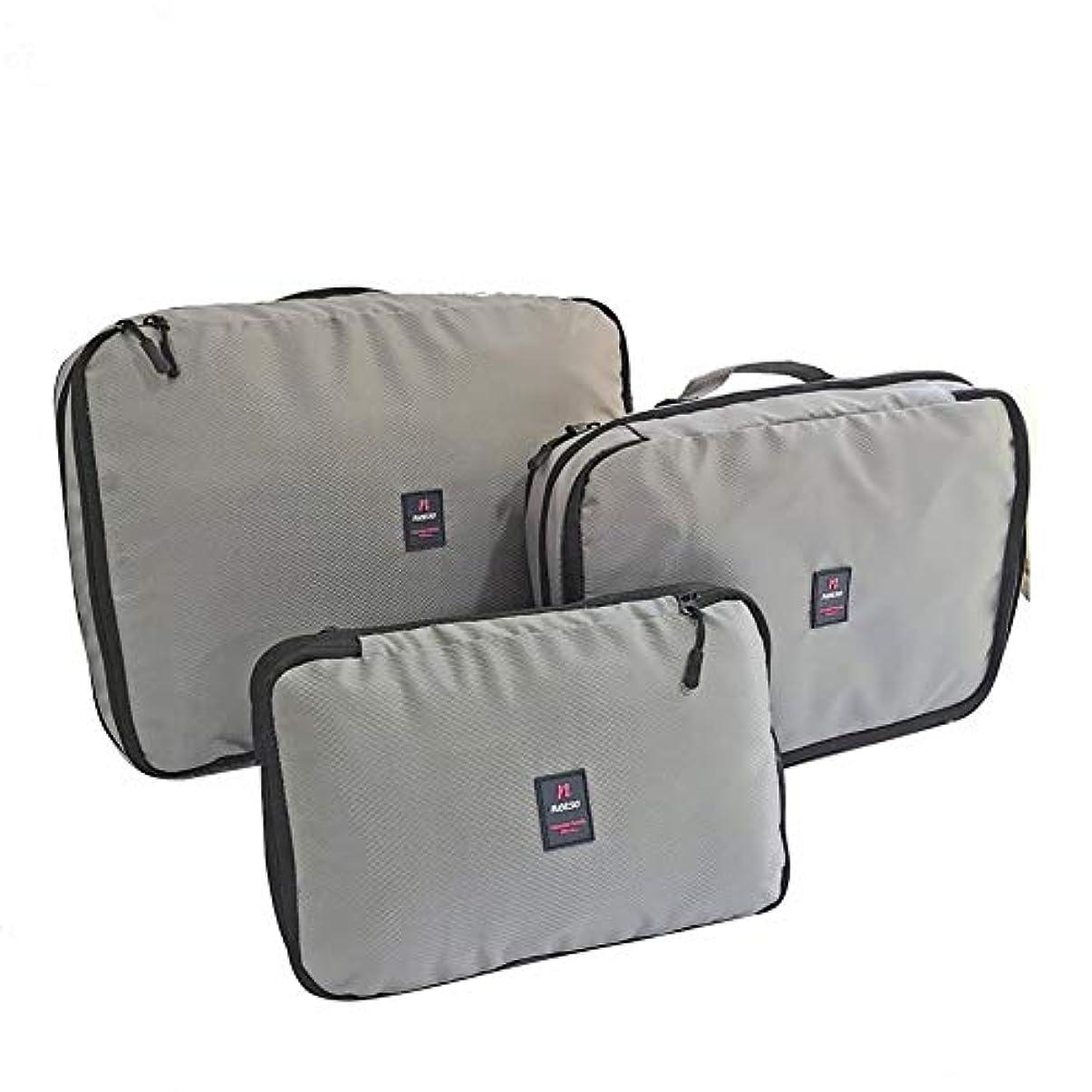 発音する債務お願いしますcoldwhite 3個 圧縮パッキング プロパッキングキューブ 無料の荷物ストラップ付きの旅行-ダッフルウィークエンドバッグへの整理された旅行のパッキングに最適 グレー