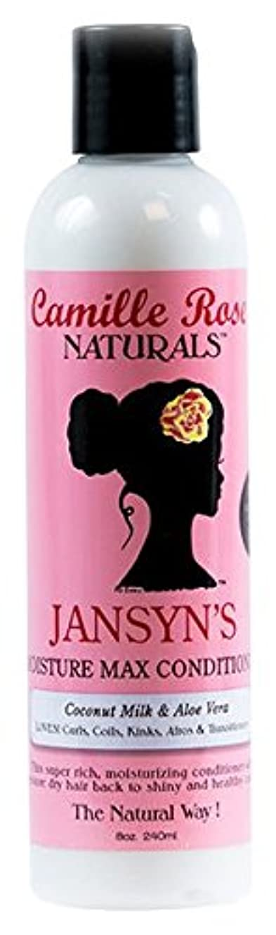 オーナー展示会時制Camille Rose Naturals Moisture Max Conditioner for All Hair Types, 8 Ounce by Camille Rose