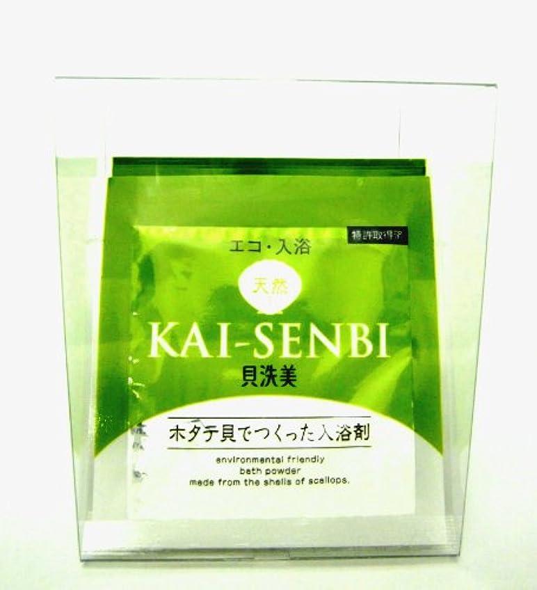 クリームアクティビティ雑種貝洗美 4g×10袋