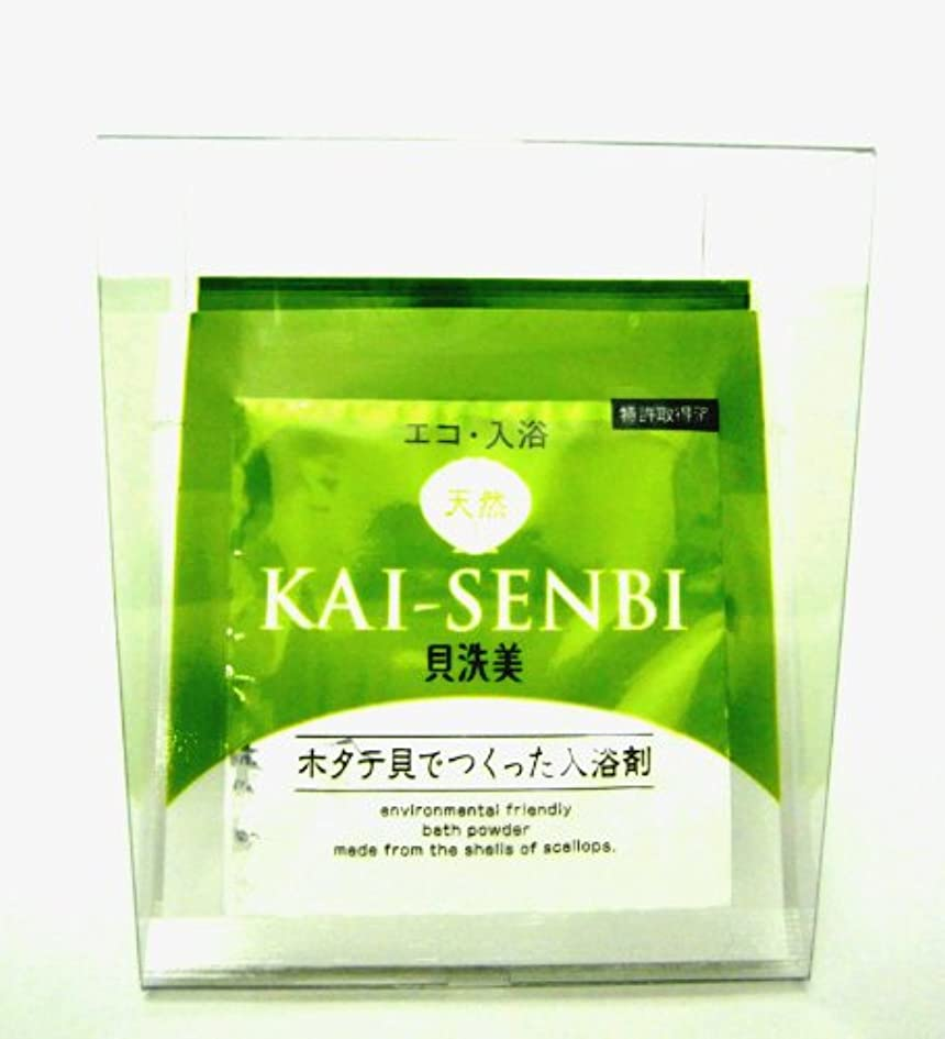 タックルビスケット中国貝洗美 4g×10袋