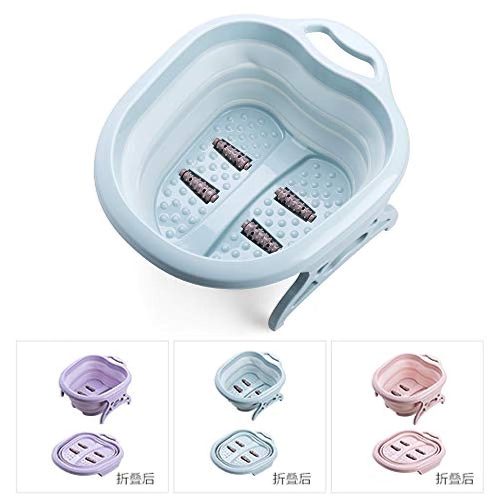 起きてサンダル苗[Shinepine] 足湯 折りたたみ バブルフットバス マッサージ 折り畳み可 足浴器 足の冷え対策 持ち運び楽々 ブルー(Blue)