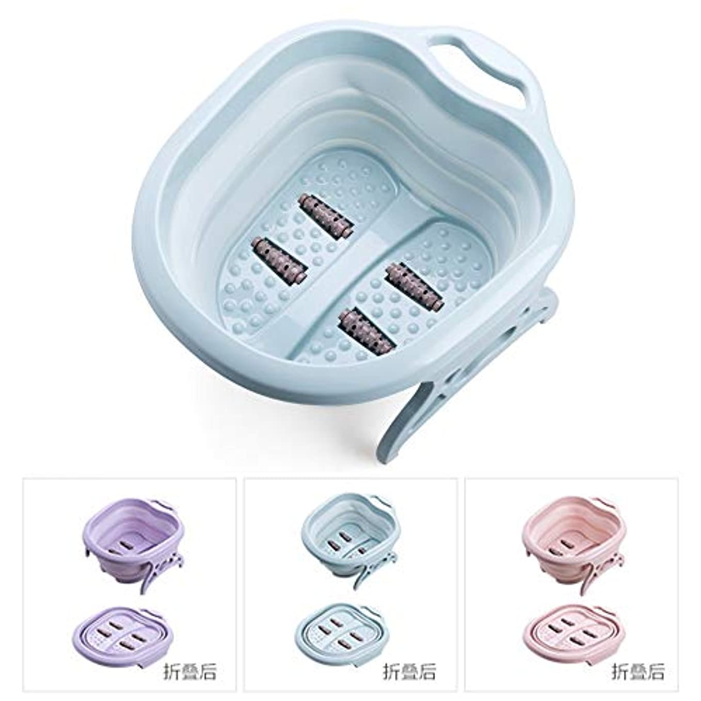 床嬉しいです床[Shinepine] 足湯 折りたたみ バブルフットバス マッサージ 折り畳み可 足浴器 足の冷え対策 持ち運び楽々 ブルー(Blue)