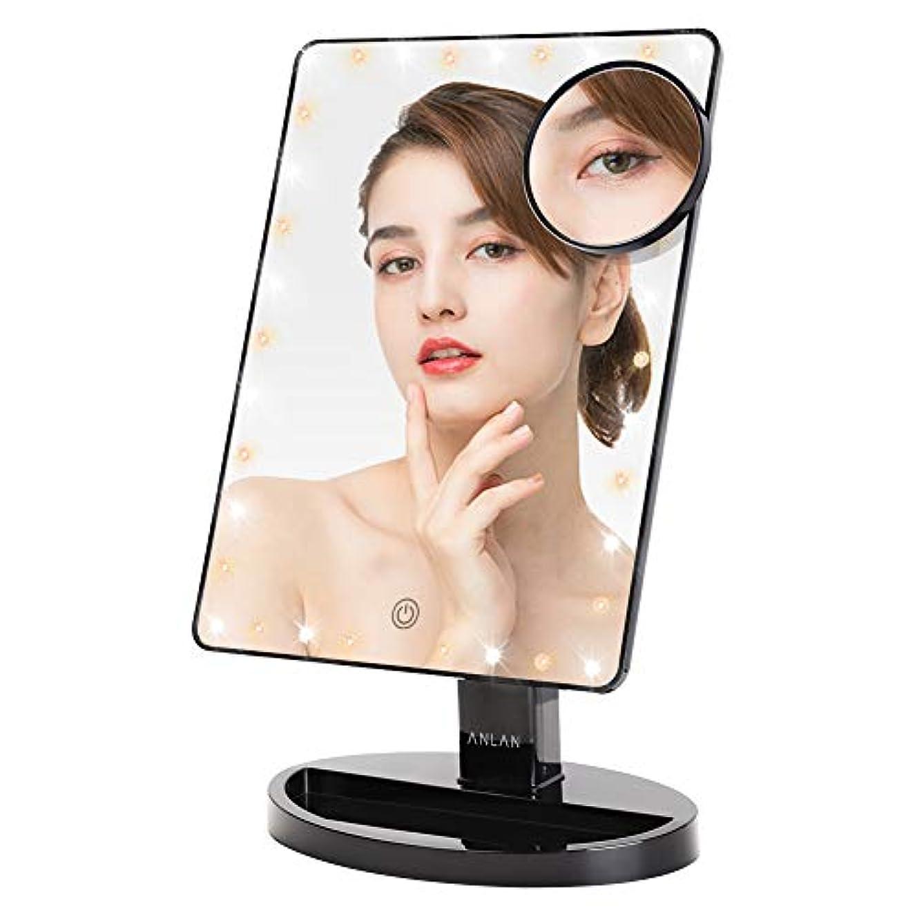 ねばねば木製たらい卓上鏡 LED化粧鏡 ANLAN 女優ミラー 10倍拡大鏡付き スタンド 明るさ調節可能 360°回転式 前後180°無階段調整 USB/単三電池給電