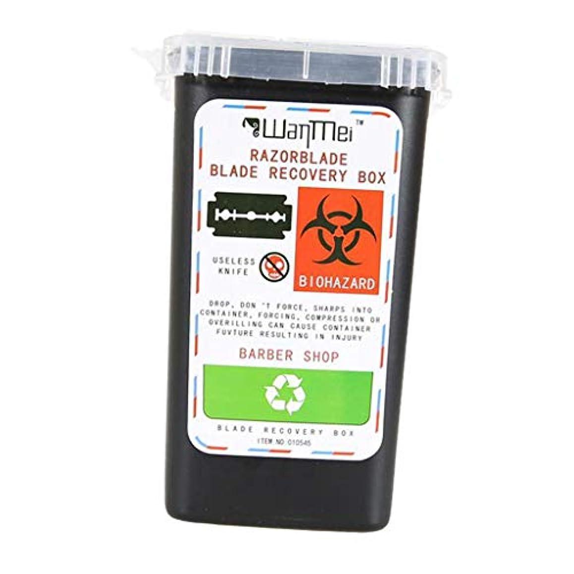 懲戒暫定ライナーToygogo プラスチック製の小さな鋭利物のバイオハザードの針の刃の処分の容器の大箱 - 黄, 9.5 x 9.5 x 15.5cm