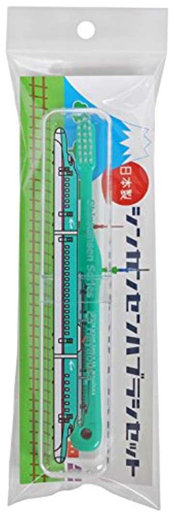 療法熟達した恒久的新幹線歯ブラシセット E5系はやぶさ SH-552