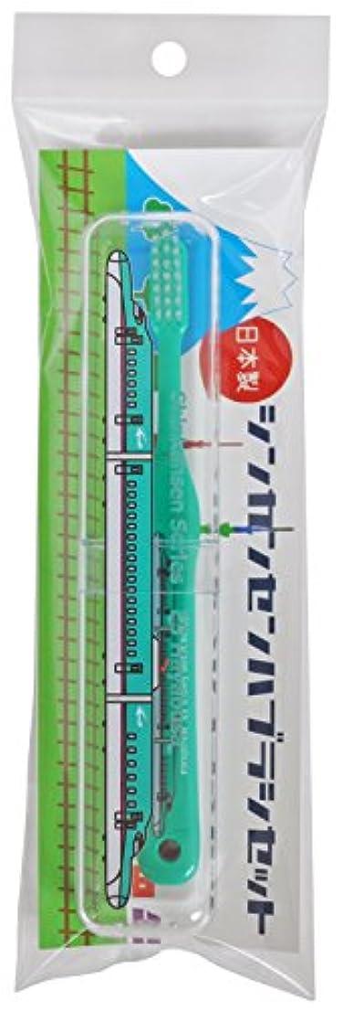 一流有名な暗記する新幹線歯ブラシセット E5系はやぶさ SH-552