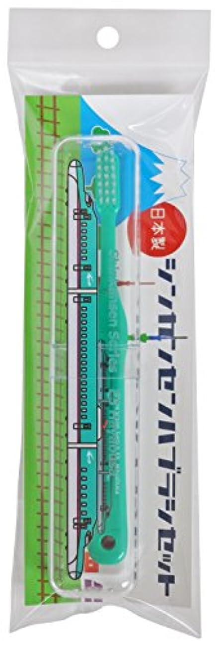 救急車浜辺ずっと新幹線歯ブラシセット E5系はやぶさ SH-552