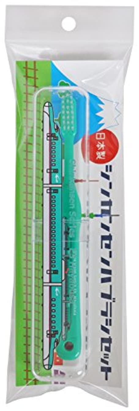 神学校現代の割り当てる新幹線歯ブラシセット E5系はやぶさ SH-552