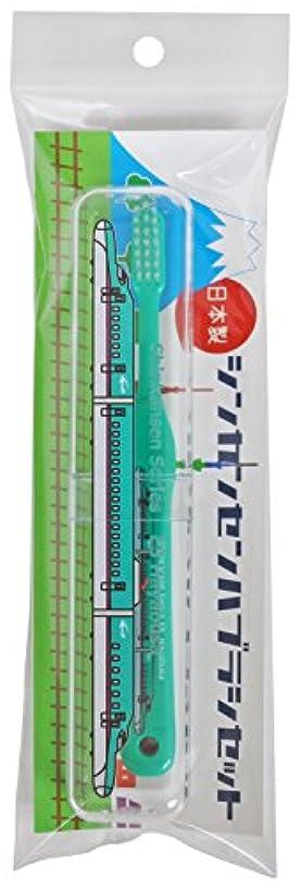 創造伝える大胆な新幹線歯ブラシセット E5系はやぶさ SH-552