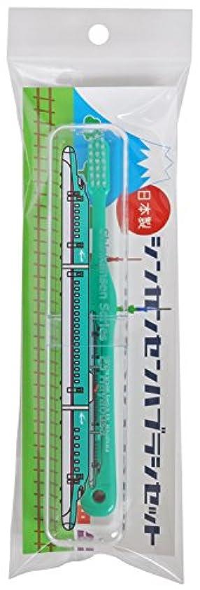 有効震えまぶしさ新幹線歯ブラシセット E5系はやぶさ SH-552