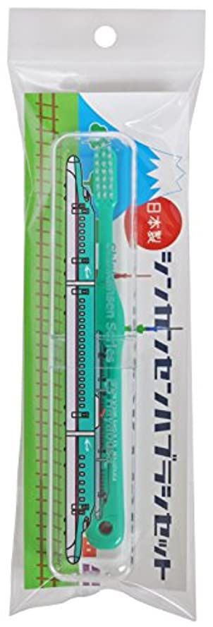 発送ロープパテ新幹線歯ブラシセット E5系はやぶさ SH-552