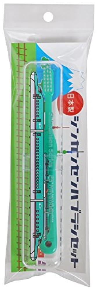 スイス人大邸宅柔らかい足新幹線歯ブラシセット E5系はやぶさ SH-552