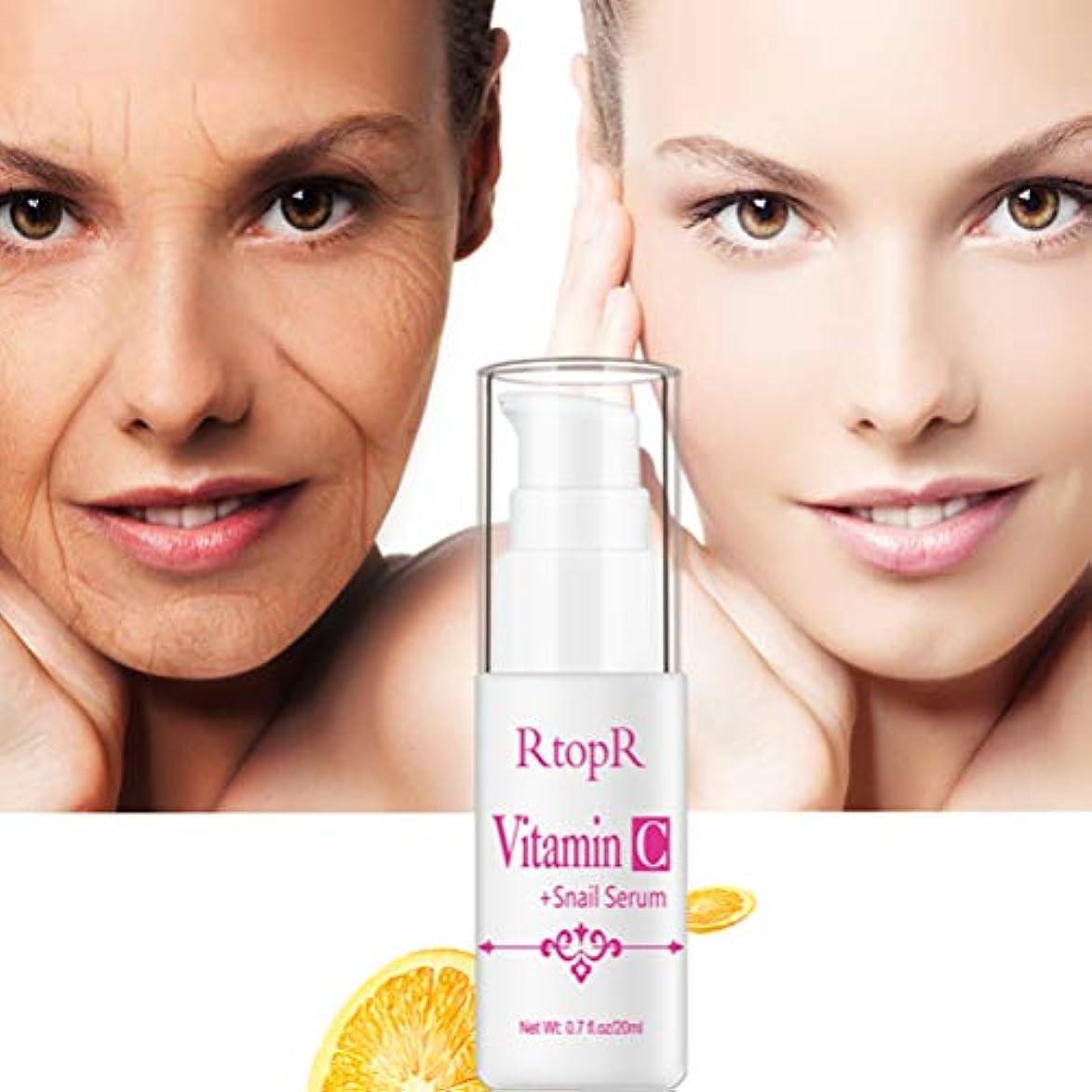 ポンプ慈悲深い居住者BSMEAN 顔の血清、カタツムリクリーム抗しわ引き締め顔のにきび治療のための明るいビタミンC皮膚血清たるみを軽減し、スキンケアローションを締めます