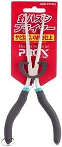 プロックス(PROX) 針はずしプライヤー PX752A
