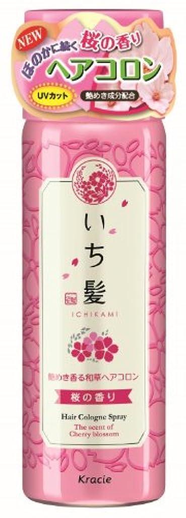 途方もないありがたい腹痛いち髪 艶めき香る和草ヘアコロン 桜の香り 80g