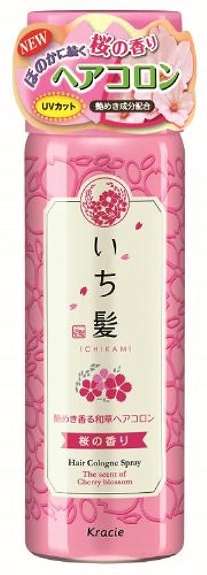転送カルシウム植木いち髪 艶めき香る和草ヘアコロン 桜の香り 80g