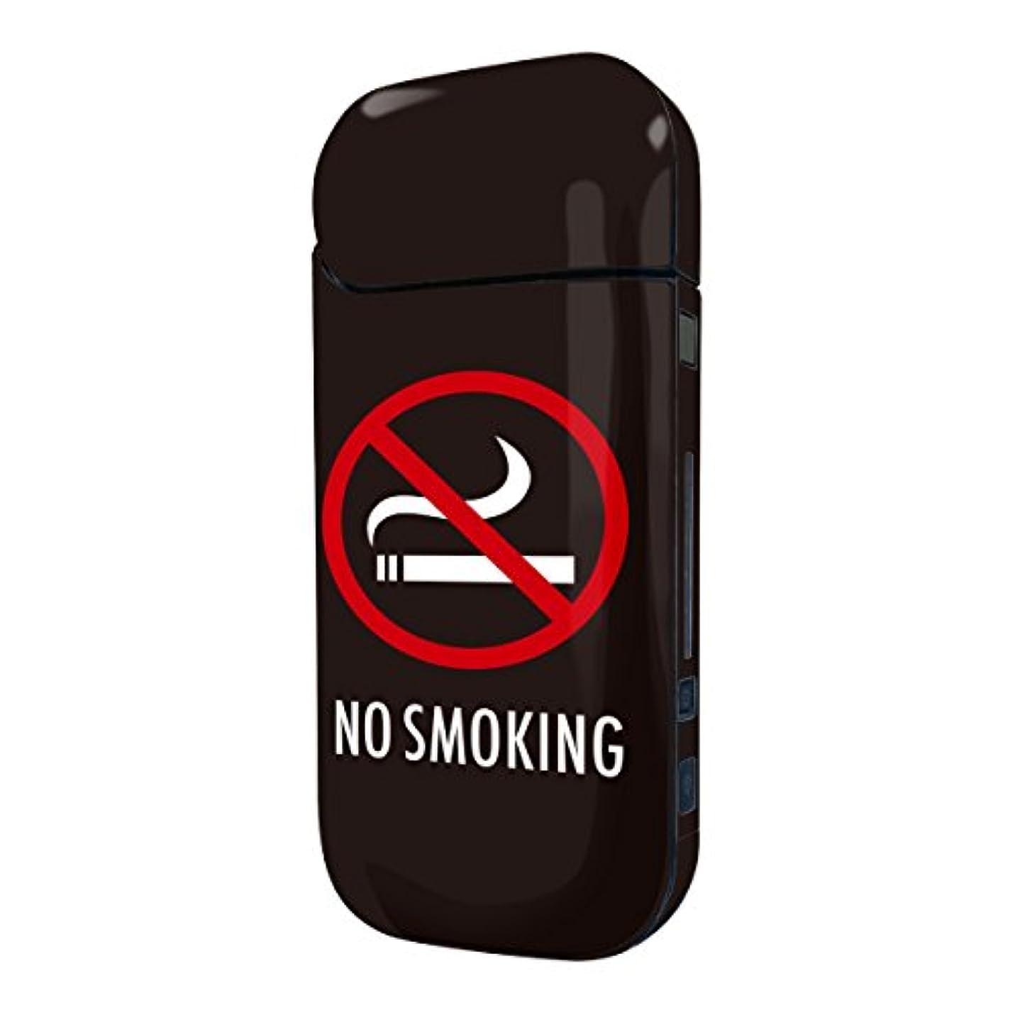 雄弁交通間違えたBiijo アイコス シール iQOS シール 側面 両面 全面対応 新型 2.4plus ボタンシール付き 艶あり no smoking (C.黒)