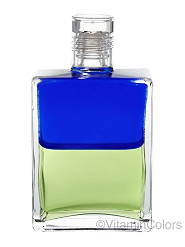 必需品最小インレイオーラソーマ イクイリブリアムボトル50ml B111「大天使ダニエル」Aurasoma