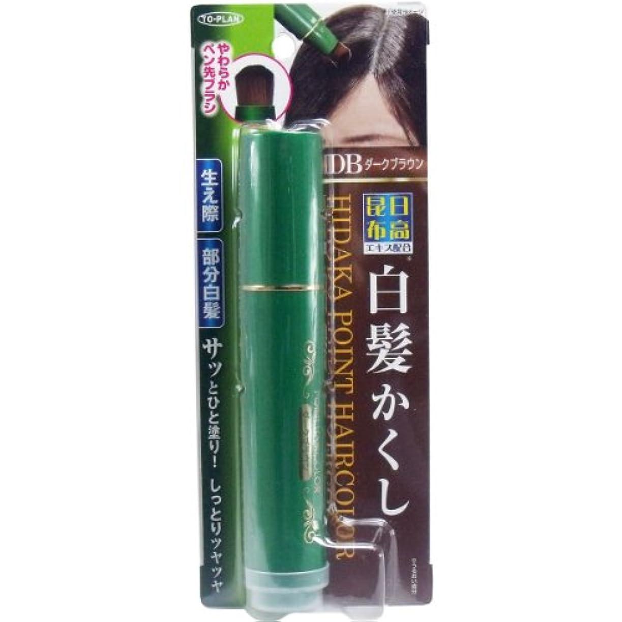 シソーラス部屋を掃除する松の木部分白髪かくし 美容 ヘアケア 白髪染め ペン型、ノック式でサッと簡単!ダークブラウン 20g入