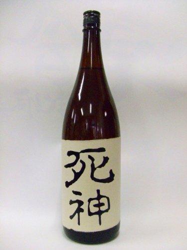 日本酒 死神 一升瓶の写真