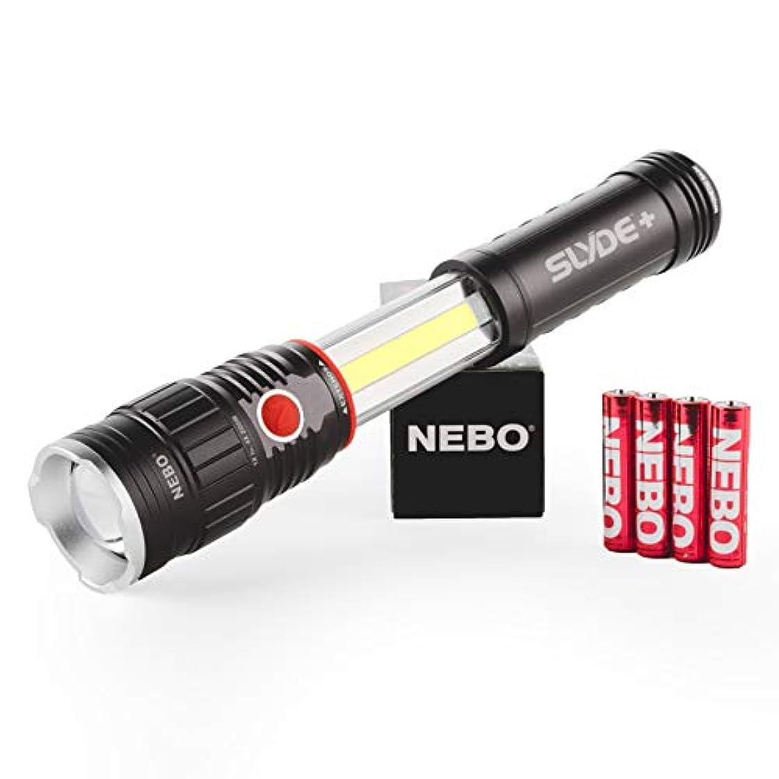 振る舞うロードハウス精度Nebo NB6267 スライド式 懐中電灯 作業灯 ハイパワー250ルーメンLED ハイパワー190ルーメンCOB マグネット