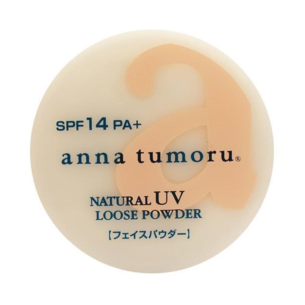 反応する敏感な再開アンナトゥモール ナチュラルUVルースパウダー 13g クリアベージュ SPF14 PA+