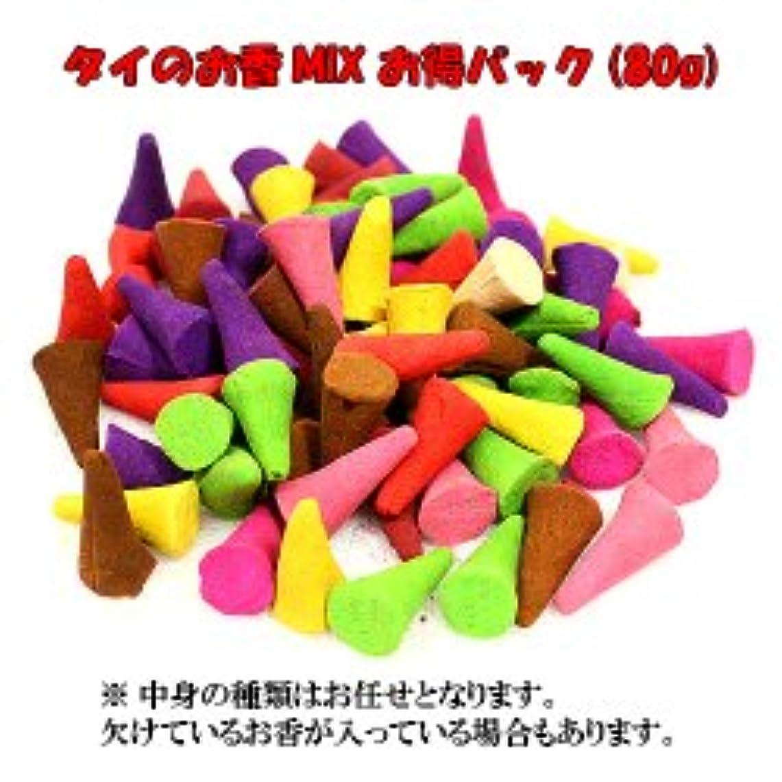 セクションガイドライン五十タイのお香 コーンタイプ インセンス MIX お得パック 80g アジアン雑貨