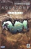 AQUAZONE 水中庭園 HYBRID 7 カンブリア紀