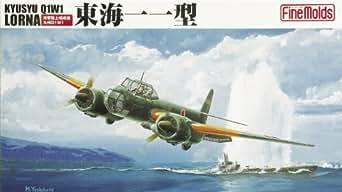 ファインモールド 1/72 日本海軍 陸上哨戒機 東海一一型 プラモデル FP15