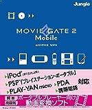 Movie Gate 2 Mobile