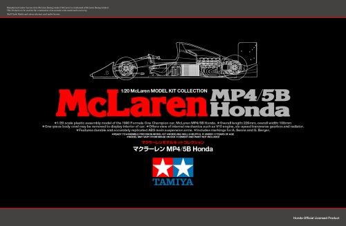 スケール限定 1/20 マクラーレン MP4/5B Honda 89720