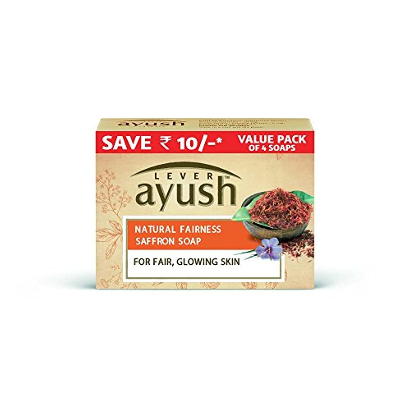 排気リットルベーコンLever Ayush Natural Fairness Saffron Soap, 100g (Pack of 4)