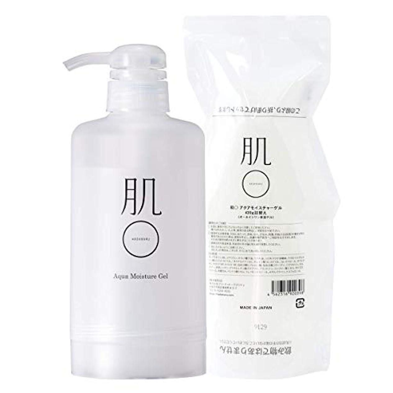 選択魅惑するオーク【Renewal】肌まる アクアモイスチャーゲル420g専用ポンプセット (NET420g)