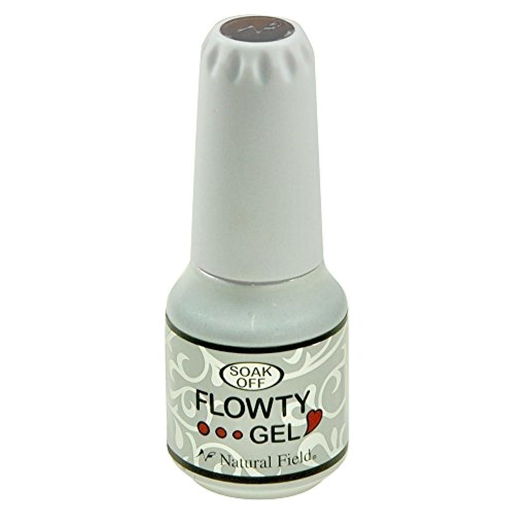 発見独創的救出Natural Field Melty Gel フローティジェル 4103 キャンキャン 7ml UV/LED対応 カラージェル