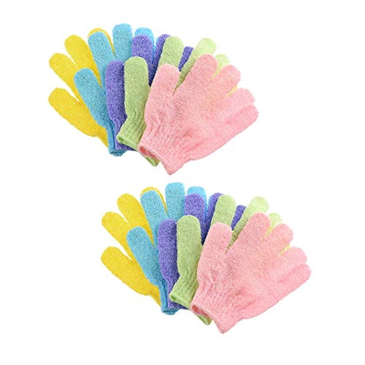有益な露出度の高い社員浴用手袋 入浴用手袋 お風呂用手袋 5ペア角質除去バスグローブ 抗菌加工 ボディタオル シャワーボディーグローブ 両面スクラブバスグローブボディスクラブエクスフォリエーター用 男女兼用