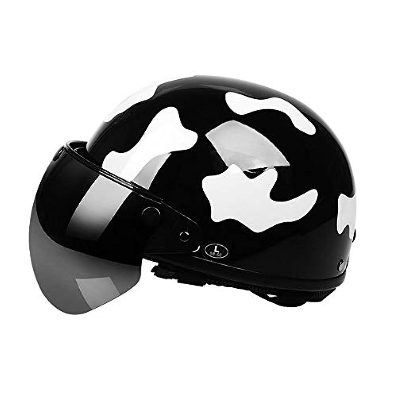 激怒選ぶ電子HYH 電動二輪車夏ヘルメット牛牛牛ハーレーヘルメット四季普遍的なヘルメットファッション人格ヘルメット いい人生 (色 : Bubble mirror, Size : M)