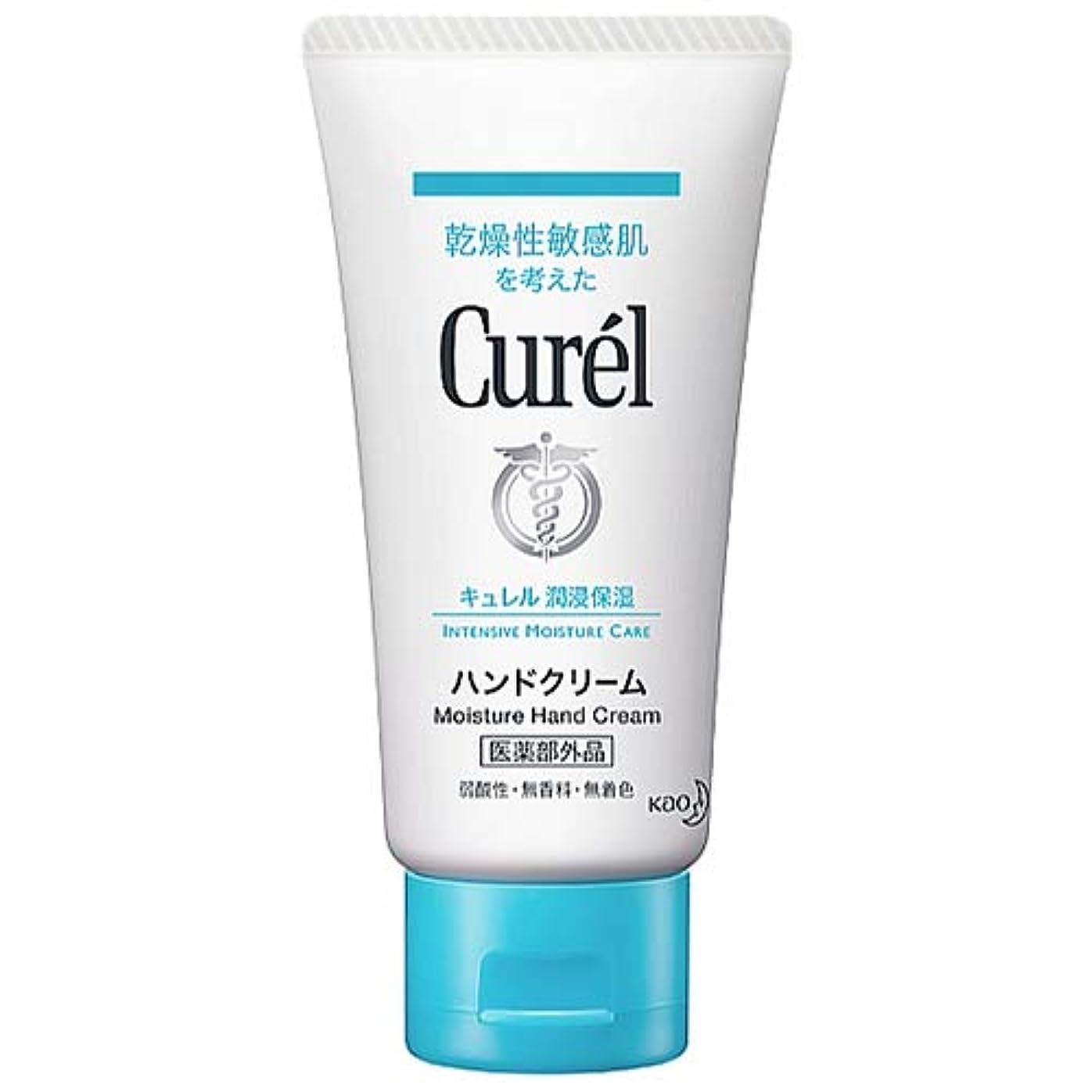 ベックス分析的なスリルキュレル CUREL ハンドクリーム 50g [並行輸入品]
