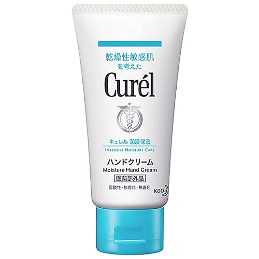 キュレル CUREL ハンドクリーム 50g [並行輸入品]